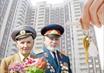 В Ижевске 40 ветеранов получат жилье.