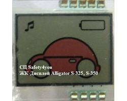 Дисплей Alligator S-325, S-350