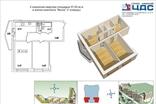 Пример планировки 2-комнатной квартиры в первой очереди ЖК Весна, Петербург