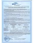 Страхование гражданской ответственности при осуществлении профессиональной деятельности риэлторов