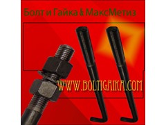 Сталь 3. Болты фундаментные изогнутые тип 1.1 ГОСТ 24379.1-80